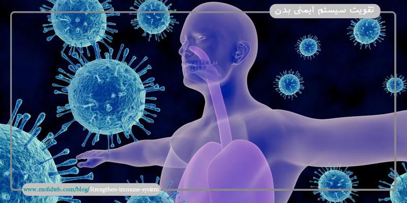 دستیابی به موفقیت جدید برای کمک به سیستم ایمنی بدن در مبارزه با سرطان